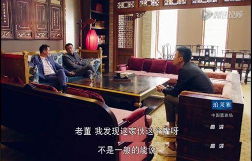 《北上广2》剧组细节控 邀请婚礼策划公司担任顾问
